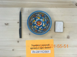 Л-2411С/001-002 11см. Qora galam Пиала (оригинальная-Риштан)