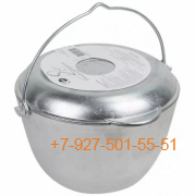 Ал-0303 Казан походный 3л. Алюминий с крышкой сковородкой, Kukmara