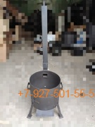 Печь № 0805-2мм. под казан 6,8л. с трубой и дверцей