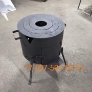 МК-012 Металлическое кольцо 12л на печь, очаг