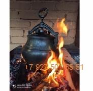 КС-1001 Афганский Казан-скороварка 10л.