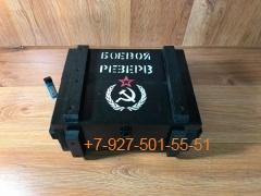 """ПН-013 ящик """"военный стиль"""""""