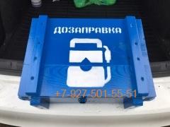 """ПН-016 """"Дозаправка """"колонка"""" - канистра 1л. + 6 стопок"""" в синем ящике"""