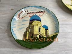 Лг-9137/2С 37см. Ляган города Узбекистана