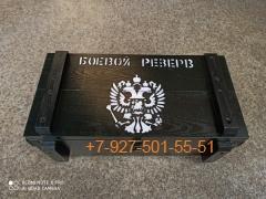 """ПН-015 ящик """"военный стиль"""""""