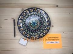 Лт-1622С/001-009 (22см.) Тарелка порционная с синей каймой, Риштан