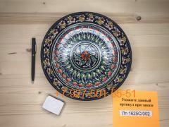 Лт-1625С/001-009 (25см.) Тарелка порционная с синей каймой, Риштан