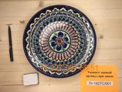 Лт-1627С/001-009 (27см.) Тарелка порционная с синей каймой, Риштан