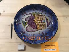 Л-3138С/004 38см. Ляган «Рыба»