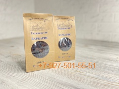 Специи БАРБАРИС 100 гр Таджикистан